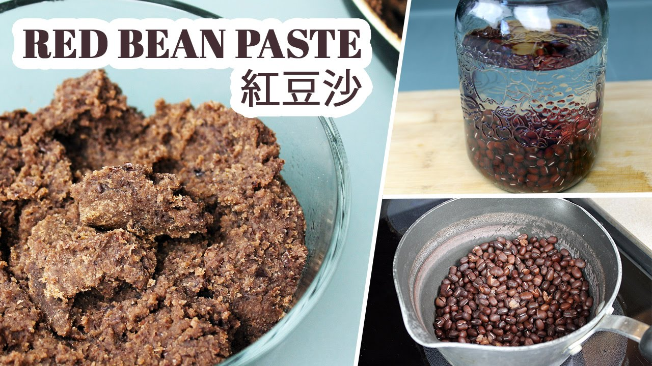 Red Bean Paste (紅豆沙)   Vegan Recipe