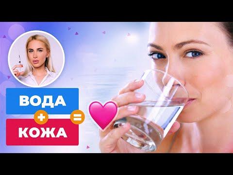Какой водой умываться чтобы кожа лица была молодой и здоровой? || МНЕНИЕ ТАТЬЯНЫ КУШНИРЕНКО