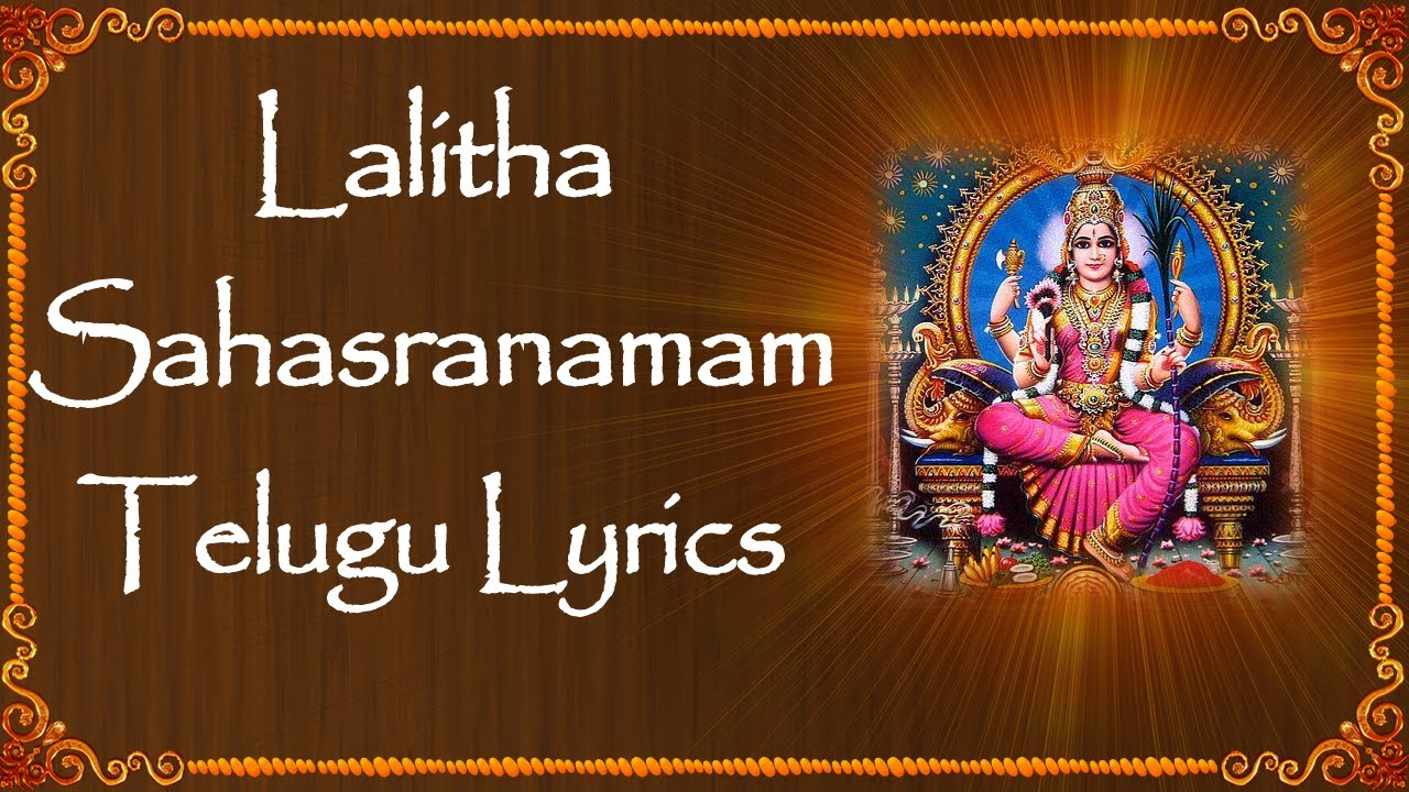 Goddess lalitha devi songs lalithasahasranamam with lyrics in.