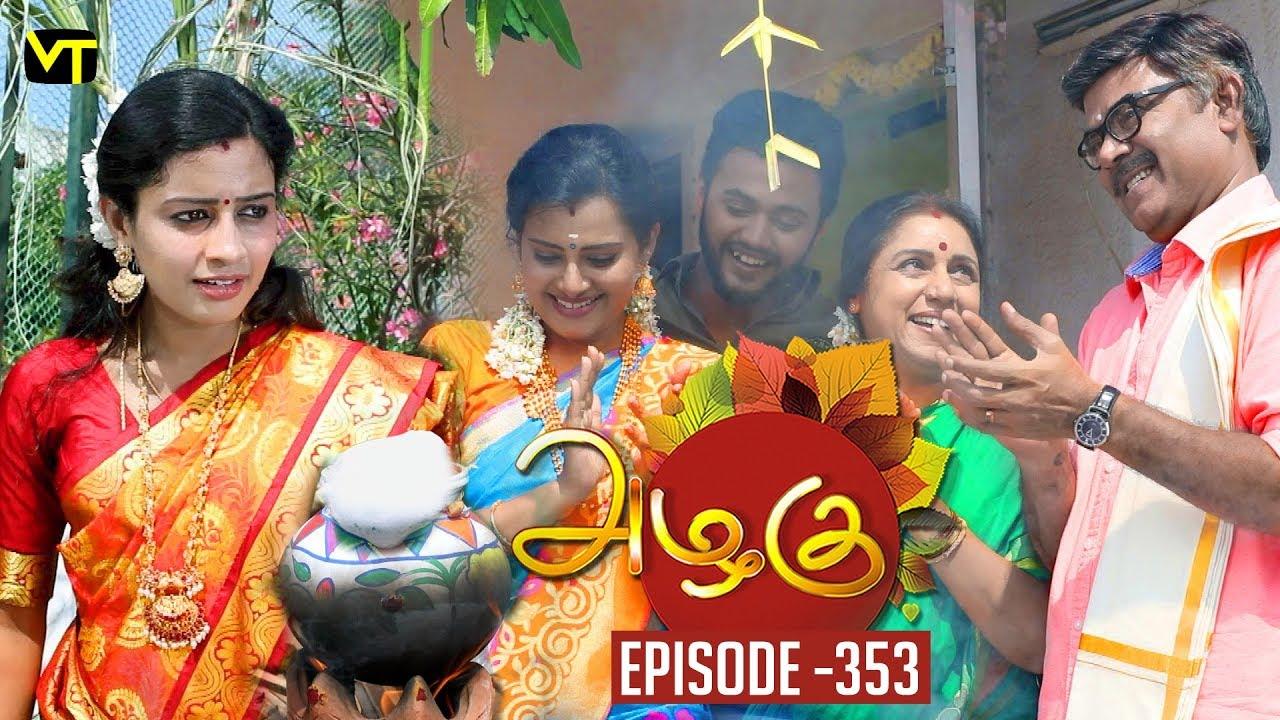 Azhagu - Tamil Serial | அழகு | Episode 353 | Sun TV Serials | 18 January 2019 | Revathy | VisionTime