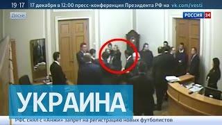 Видео перепалки попало в Сеть: что не поделили Аваков и Саакашвили?