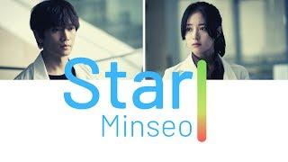 Minseo - Star Lyrics (Doctor John OST) [HAN / ROM / ENG]