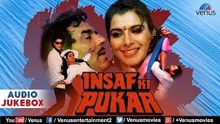 Insaf Ki Pukar - Jukebox | Jeetendra, Dharmendra,