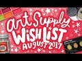 What's on my ART SUPPLIES WISH LIST? My Amazon Art Supply Wish List August 2017 | Kathy Weller Art