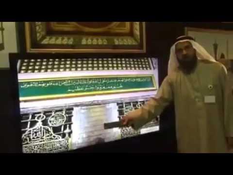 لاول مرة في التاريخ قبر النبي صلى الله عليه وسلم من الداخل Youtube