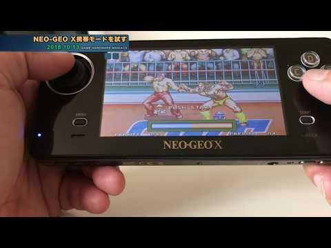 【NGX】2004年終了宣言から一転!NEO-GEO X登場!PART①[2012年]