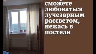 Купить  квартиру в Санкт-Петербурге(, 2015-06-17T10:15:43.000Z)