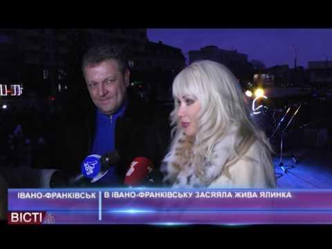 ВІвано-Франківську засяяла жива ялинка