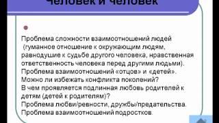 Как сформулировать проблему текста в сочинении | 5-ege.ru