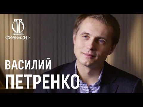 Интервью с Василием Петренко // Interview with Vasily Petrenko (with subs)