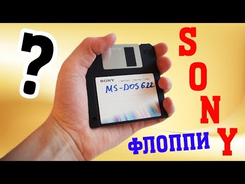Обзор и подключение Floppy дискеты SONY 2HD