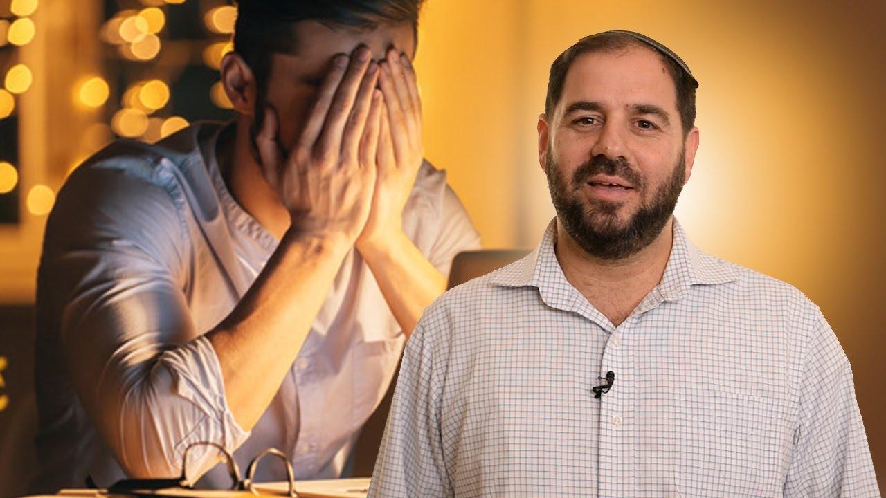 הרב אלי שיינפלד: התמודדות עם ייאוש אחרי נפילה - חלק ב