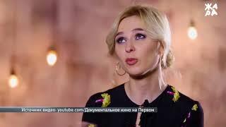 ТОЧКА NEWS / ЖАРА / Выпуск от 02.03.2018