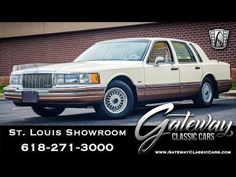 1990 Lincoln Town Car Gateway Classic Cars St. Louis #8039