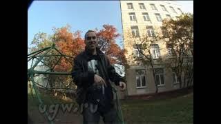Скачать Серия 072 Slim Part 01 Дымовая Завеса Centr Хип Хоп В России от 1 го Лица
