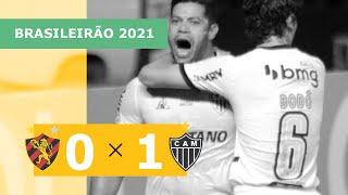 Спорт Ресифи  0-1  Атлетико Минейро видео
