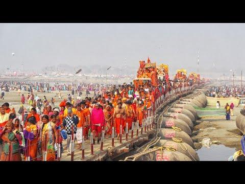 SHAHI SNAN in PRAYAG KUMBH 2019 | नागा साधू | त्रिवेणी संगम | शाही स्नान