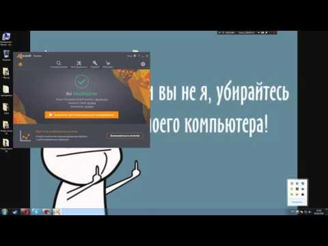 Активация Avast Premier до 2017 года бесплатно