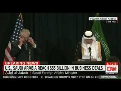 Secretary of State Rex Tillerson and Saudi Arabian Foreign Minister hold news briefing