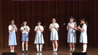20170505 體藝匯演 ( 牧童笛演奏)秀明小學