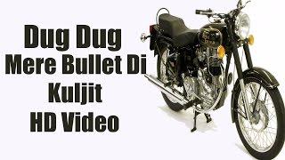 Dug Dug Mere Bullet Di | Kuljit - Feat Davinder Sujjon | Official Full HD