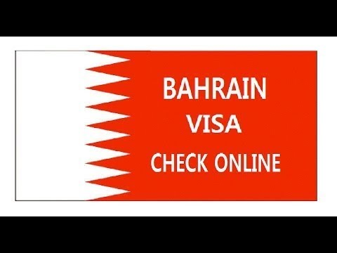 BAHRAIN VISA CHECK ONLINE-WITH PASSPORT NUMBER IN URDU/HINDI