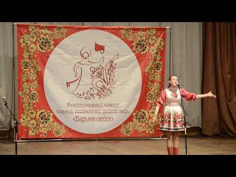 Елена Ахмерова- Лауреат