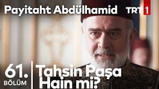 ''Sizden hiçbir zaman şüphe etmedik!'' I Payitaht Abdülhamid 61.Bölüm