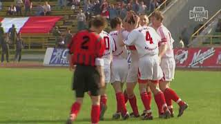 Футбол. Наша история. 1996 год.