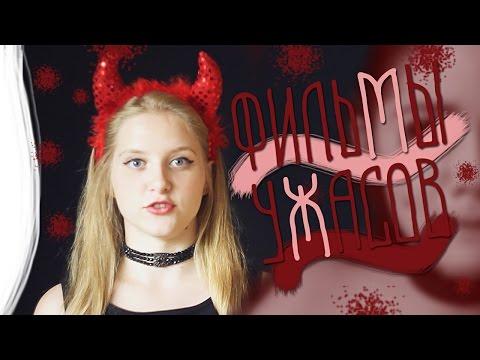 Видео Первое убийство фильм 2017 смотреть онлайн в хорошем