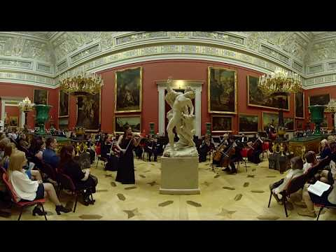 Симфонический оркестра в Эрмитаже. Вивальди - Зима 1ч.