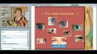 видео Глаза – зеркало здоровья и нашей души!