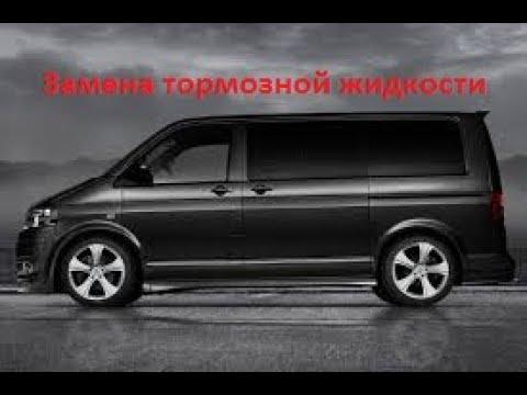 Рулевая рейка на автомобил Volkswagen Transporter .Рулевая рейка .