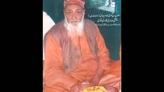 Baba Ghulam Jilani Hur Soorat Vich Aave Yaar