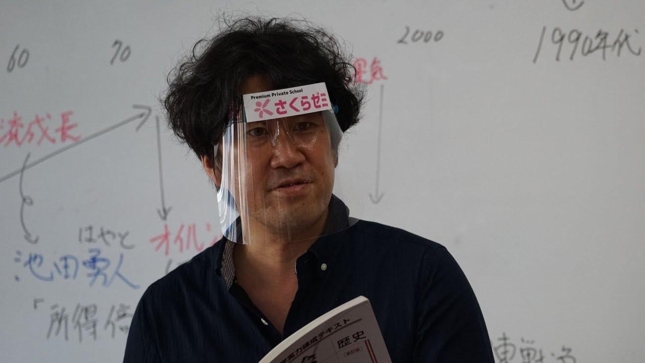 会員生が先生を紹介してくれました。