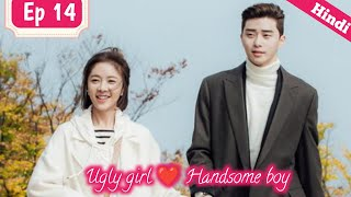 Part 14 // Handsome boy and Ugly girl Love story // She was pretty //Korean drama explained in Hindi