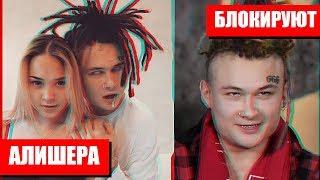 КЛИП МОРГЕНШТЕРНА ЗАБЛОКИРОВАЛ РОСКОМНАДЗОР /  ДИКИЙ