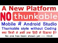 A New Platform to Create Android Studio & Thunkable Style  App in Mobile/Thunkable Alternative