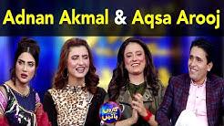 Adnan Akmal Aqsa Arooj Taron Sey Karen Batain 28 October 2021 GNN DF1I