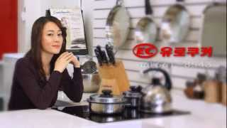 유로쿠커 전기렌지 샐러드마스터광고 : MBC(창원,울산…