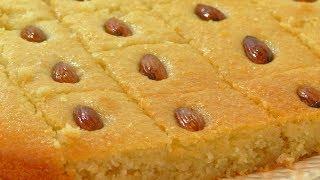 Арабская сладость БАСБУСА. Arabian sweetness of BASUBUS.