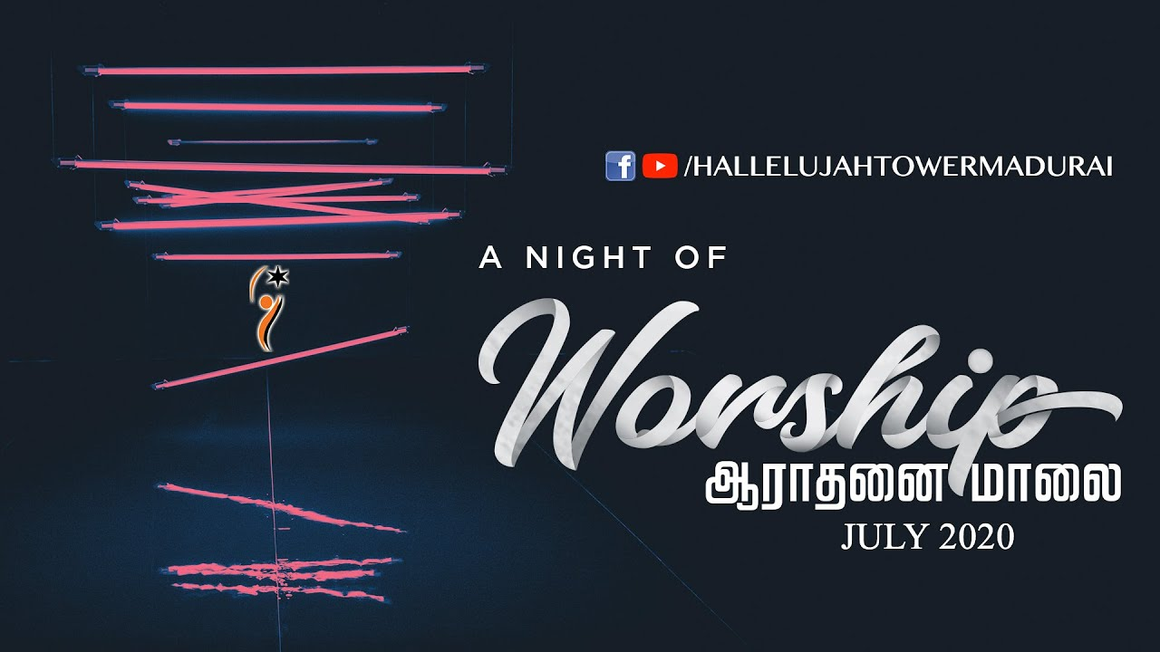 NIGHT OF WORSHIP - 03 JULY 2020 | 07:00 PM (IST) | Hallelujah Tower