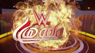 الإثارة تشتعل قبل كراون جول - WWE Wal3ooha, 1 November, 2018
