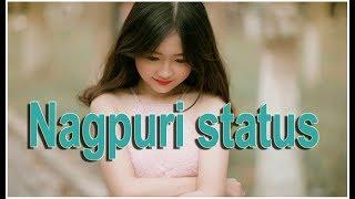 Nagpuri Status Whatsapp !! Funny Video Sk