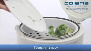 Мультиварка Polaris PMC 0508D Floris