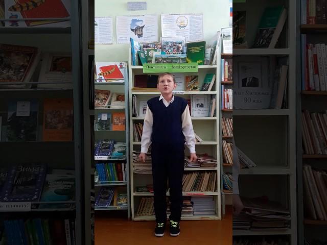 Изображение предпросмотра прочтения – РусланАхметов читает произведение «У Лукоморья дуб зеленый» А.С.Пушкина