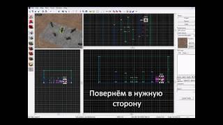 Видео урок по созданию простой карты в Hammer Editor