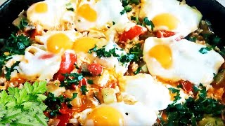 Mediterranean Vegetable Stew Recipe Shakshuka with Poached Eggs