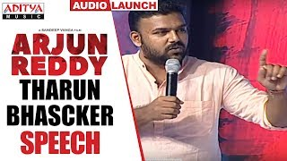 Director Tharun Bhascker  Speech @ Arjun Reddy Audio Launch || Vijay Devarakonda || Shalini