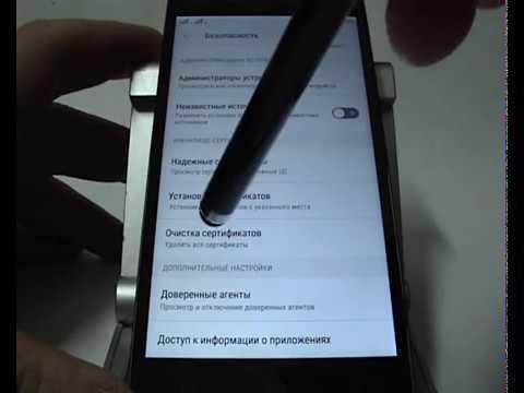 Как отключить блокировку экрана телефона